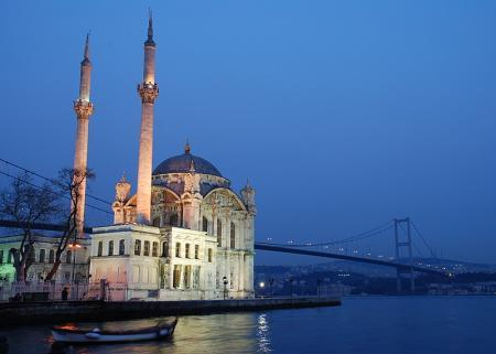 Puente del Bosforo Estambul