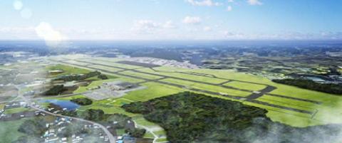 Inauguran un tercer aeropuerto en Tokio