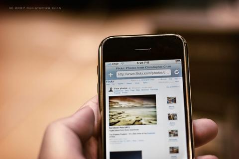 Nueva aplicación de búsquedas de vuelos para iPhone