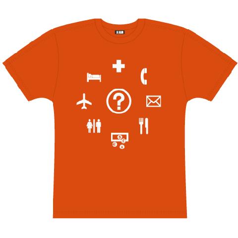 Camiseta para comunicarse en cualquier idioma cuando viajas