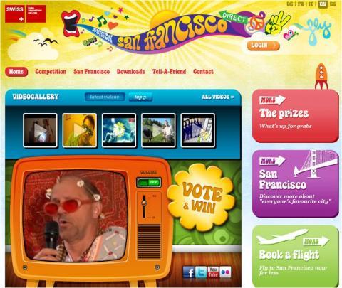 Swiss crea un karaoke online para promocionarse, participa