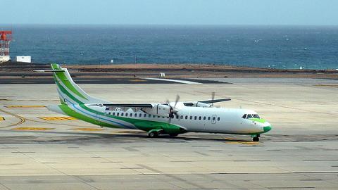 Binter Canarias elegida mejor aerolínea regional europea del año
