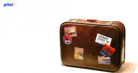 Cómo hacer una maleta reducida al mínimo