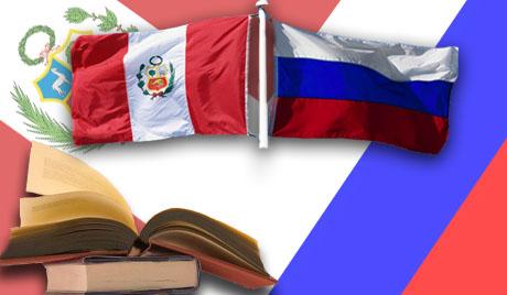 Peruanos y rusos podrán visitar el otro país sin visas