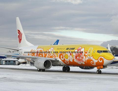 Air China ofrece servicios turísticos gratuítos a los pasajeros en tránsito