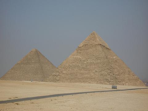 Recomendaciones de Exteriores sobre Japón y Egipto