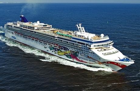 Norwegian Cruise Line premiada por su diseño