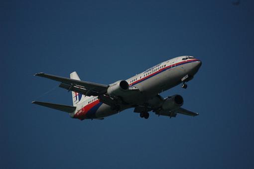 Los bebés no pueden viajar en primera con Malaysia
