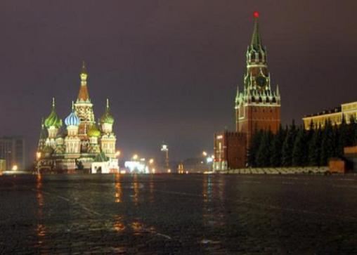Nuevo tren Moscú Niza