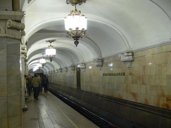 Imagen de Komsomoiskaya