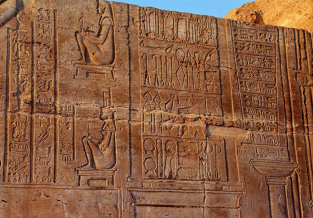 Imagen de Egipto