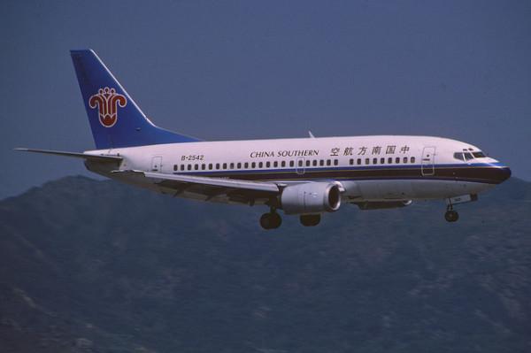 Aeroline china