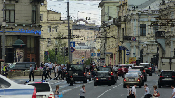 Hoteles en Moscu